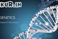 فیلم آموزشی ژنتیک و ماده وراثتی زیست شناسی