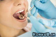 راهنمای شرکت در آزمون دستیاری دندانپزشکی تیر ماه ٩٨