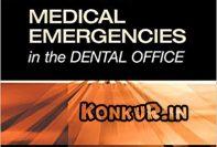 دانلود کتاب اورژانسهای پزشکی در مطب دندانپزشکی ویرایش 7