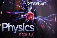 دانلود جزوه حرکت در خط راست فیزیک پایه دوازدهم