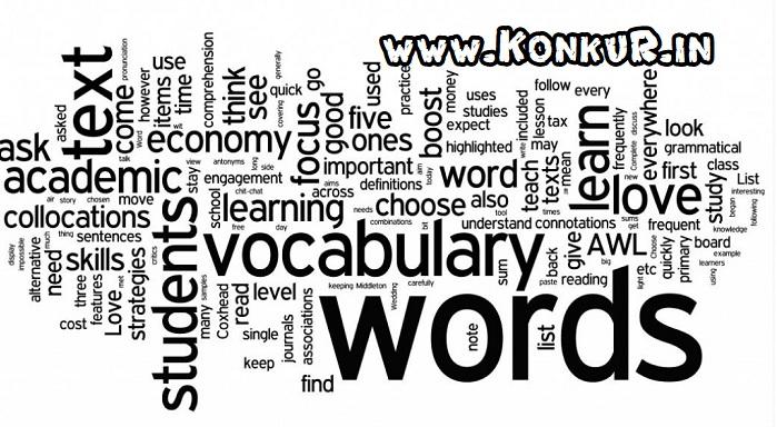 روشهای یادگیری لغات زبان انگلیسی