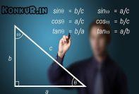 دانلود صد تست مثلثات و معادلات مثلثاتی با پاسخ کلیدی و تشریحی
