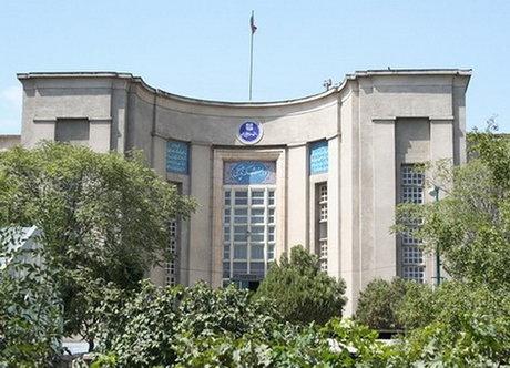 راهاندازی اولین شعبه خارجی دانشگاه علوم پزشکی تهران در عراق