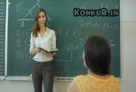 دانلود جزوه دستنویس کامل مبحث مجموعه های ریاضی