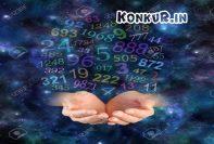 دانلود جزوه درس اول و دوم ریاضی پایه یازدهم تجربی