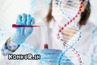 دانلود جزوه مفاهیم ژنتیک کنکور