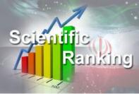 4 دانشگاه ایرانی در جمع 100 دانشگاه برتر آسیا