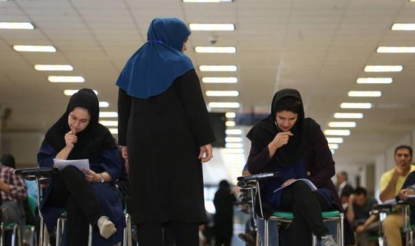 نتایج آزمون های زبان انگلیسی و عربی دانشگاه آزاد اعلام شد