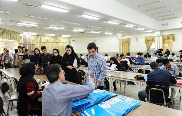 اعلام رشته محلهای جدید در پذیرش بدون کنکور 98 دانشگاهها