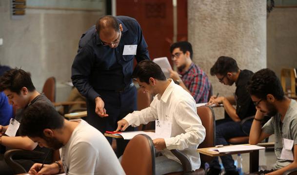 مهلت ثبت نام در آزمون کاردانی به کارشناسی 98 فردا پایان می یابد