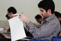 اعلام تقویم امتحانی نیمسال دوم دانشگاهها