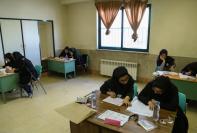 ممنوعیت برگزاری آزمونهای چرتکه و کانگورو در مدارس