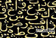 دانلود جزوه عربی پایه دهم انسانی
