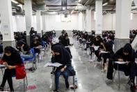 افزایش سهمیه ایثارگران در کنکور ارشد 98