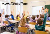 نقش مدرسه در موفقیت یک داوطلب