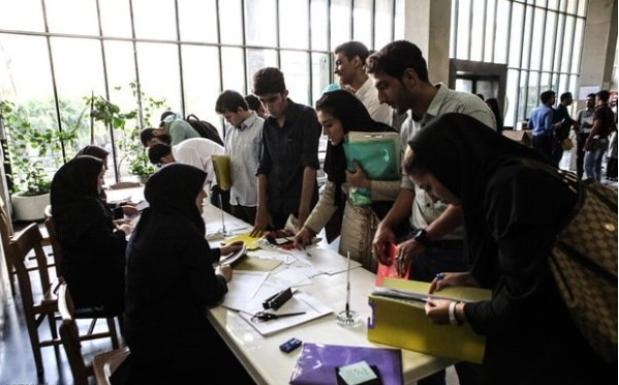 تمدید ثبتنام وامهای دانشجویی دانشگاه تهران