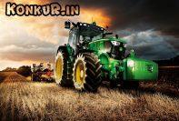 معرفی رشته مهندسی کشاورزی