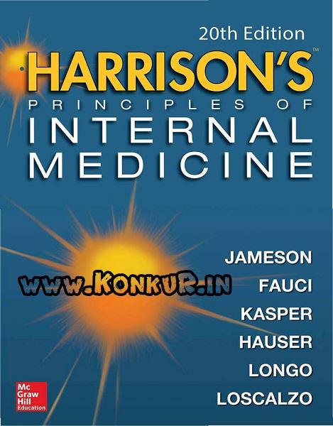 دانلود کتاب اصول طب داخلی هریسون ویرایش بیستم