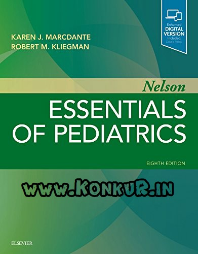 دانلود کتاب ضروریات کودکان نلسون ویرایش 8
