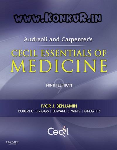 دانلود کتاب ملزومات پزشکی سیسیل ویرایش 9