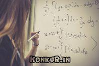 تست های طبقه بندی شده ریاضی فصل انتگرال نظام جدید و قدیم
