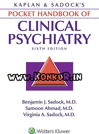 دانلود کتاب روانشناسی بالینی کاپلان و سادوک ویرایش 6