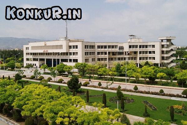 معرفی دانشگاه فردوسی مشهد