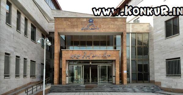 معرفی دانشگاه ارومیه