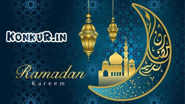 نحوه مطالعه مفید در ماه رمضان