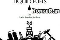 دانلود مقاله بررسی انواع سوختهای مایع