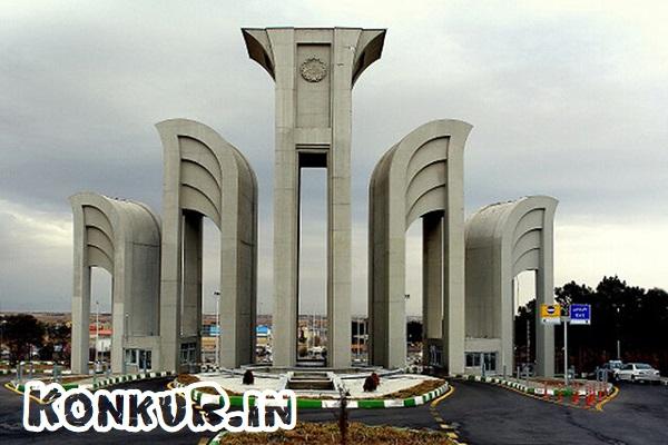 معرفی دانشگاه صنعتی اصفهان