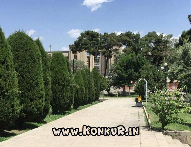 معرفی دانشگاه علوم پزشکی تهران