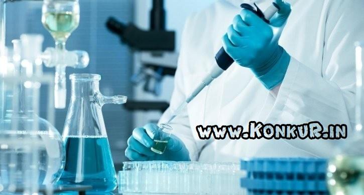 رتبه و درصد لازم برای قبولی در رشته علوم آزمایشگاهی دانشگاه علوم پزشکی شهید بهشتی