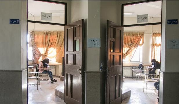 ۵۹ بیمار کرونایی داوطلب کنکور ۹۹