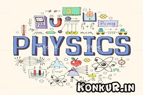 دانلود تحلیل کامل و جامع فیزیک کنکور تجربی سالهای 98 و 99