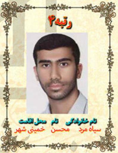 مصاحبه با رتبه 4 کنکور انسانی ۹۹، محسن سیاهمرد