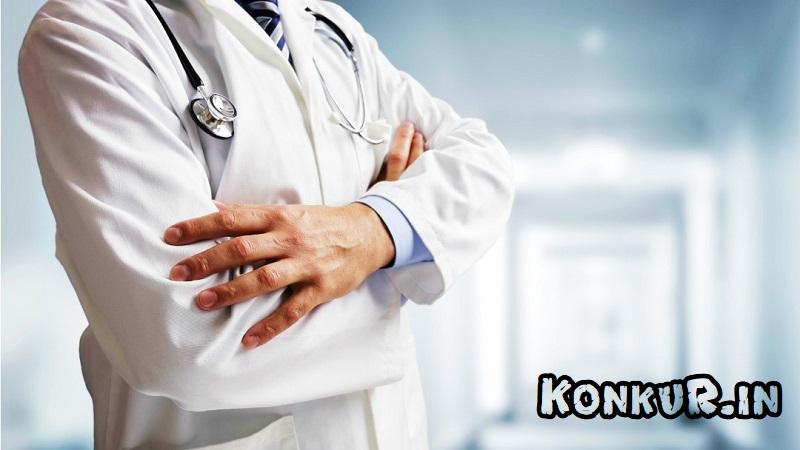 منابع آزمون های جامع علوم پایه پزشکی رشته دکترای پزشکی عمومی
