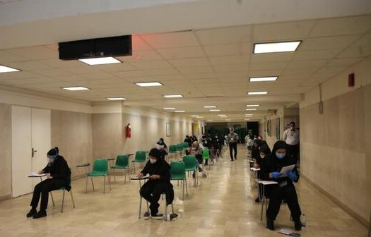 برگزاری کنکور ارشد علوم پزشکی اردیبهشت ۱۴۰۰