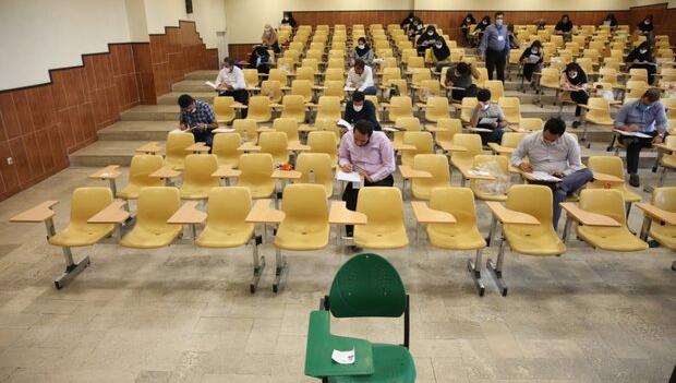 تعویق برگزاری آزمون دستیاری تا اطلاع ثانوی