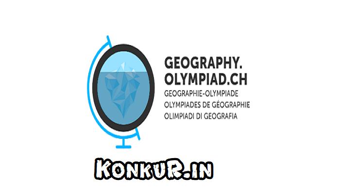 دومین دوره آزمون المپیاد جغرافیا 98-99