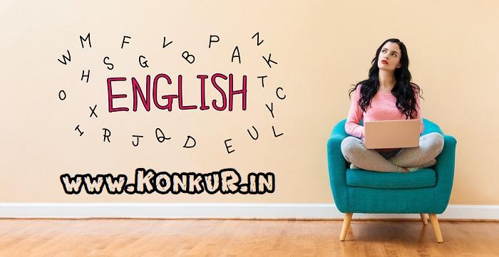 مجموع لغات کاربردی زبان انگلیسی کنکور ارشد و دکتری