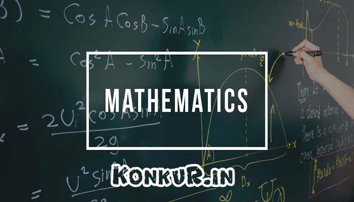 مجموعه تست های ریاضی تجربی ویژه دوران جمع بندی