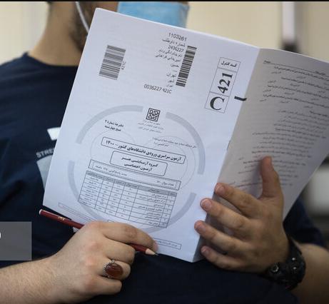 انتشار دفترچه سوالات آزمون های ارزیابی دندانپزشکی و داروسازی