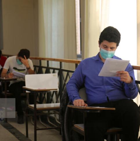 اعلام شرط حضور در مدارس و دانشگاهها