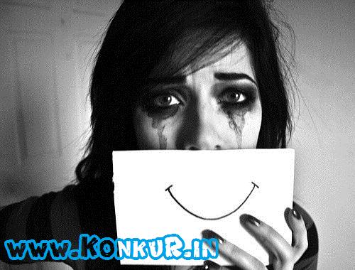 افسردگی و شیوه ی صحیح درمان آن در کنکور