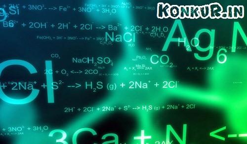 فیلم های آموزشی تدریس شیمی سال سوم فصل واکنش نویسی و استوکیومتری