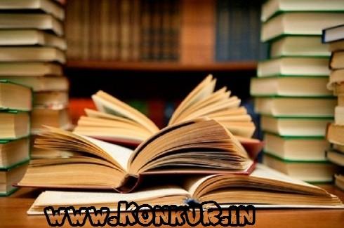 آموزش خلاصه نویسی دروس مختلف کنکور و حل تست های مروری
