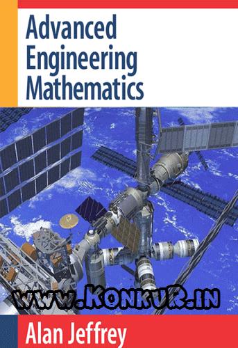 دانلود کتاب ریاضی مهندسی پیشرفته آلن جفری