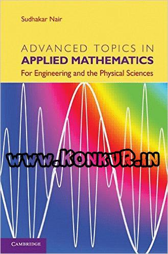 دانلود کتاب مباحث پیشرفته در ریاضیات کاربردی
