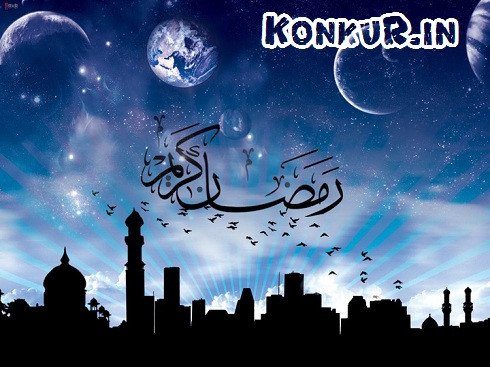43056 کنکوریها و ماه رمضان